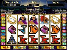 Dragon Ship Slot 21675