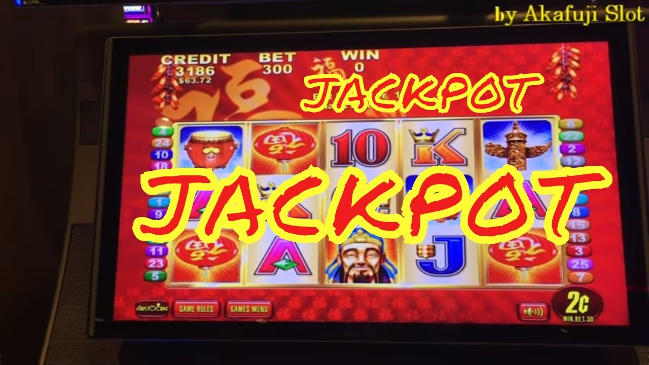 Casino Front 6211